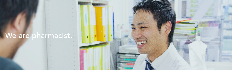 We are pharmacist.