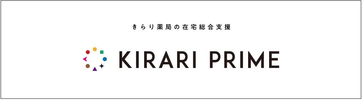 KIRARI PRIME