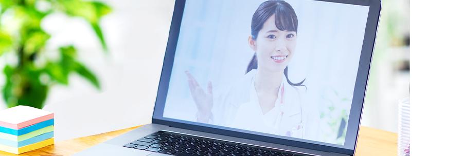 漢方専門の薬剤師とのオンライン相談